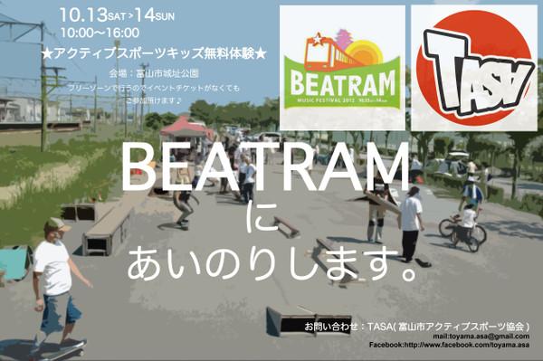 Beatramtasa